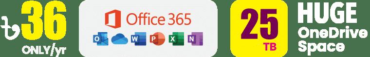 Office-365-Promo-3